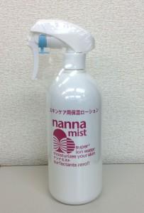 nanna500new20140808