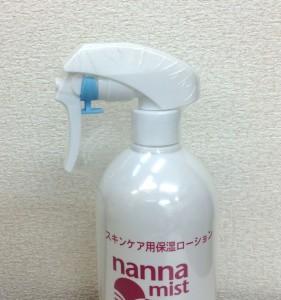 nannna500new220140808