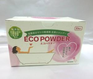 エコパウダー20180720