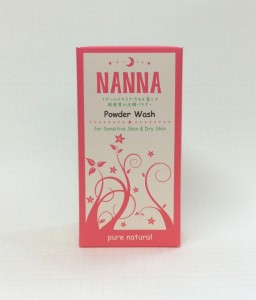 NANA powder1